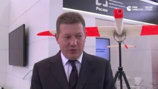 Российский беспилотник, распечатанный на 3D-принтере