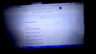видео Как отследить посылку DHL Global Mail по России