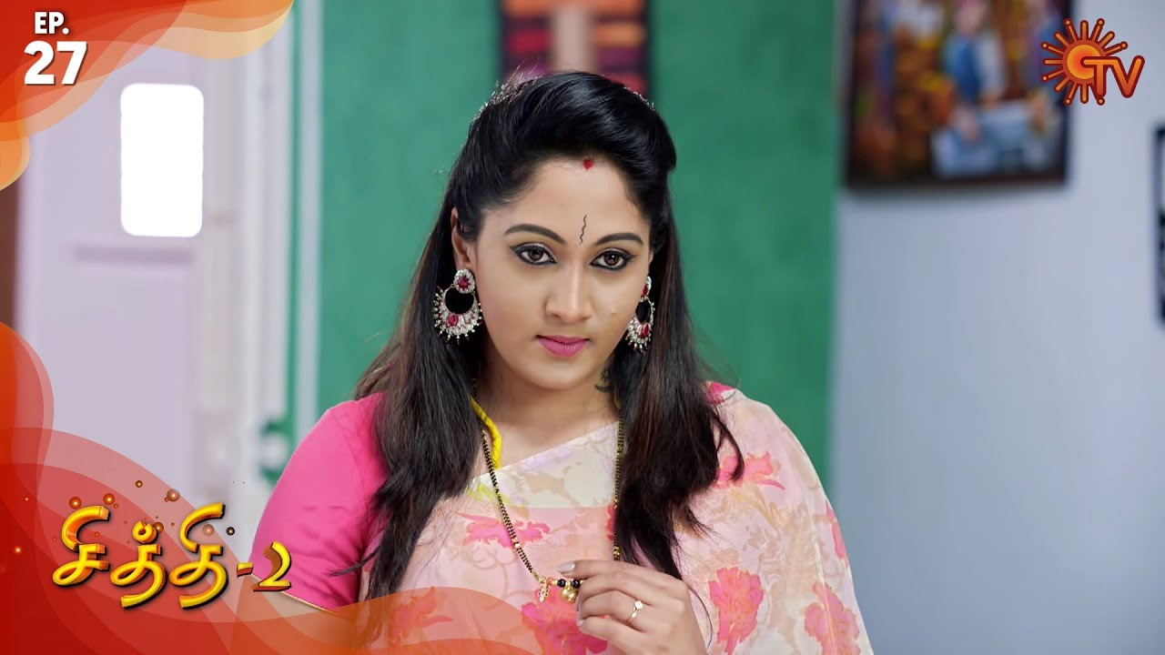 Chithi 2 – Episode 27 | 26th February 2020 | Sun TV Serial | Tamil Serial