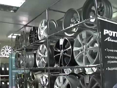 Летние шины Cordiant sport 3 - шинный центр VIANOR в Твери