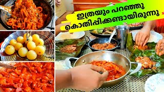 Meen Pollichathu, Nellikka Achaar, Koonthal Roast | 3 Lunch Recipes | Salu kitchen
