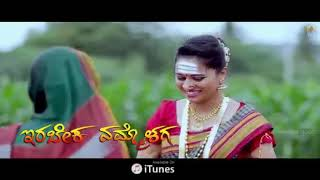 Basavanna dj song Basav dj song Karnataka song Kannada song