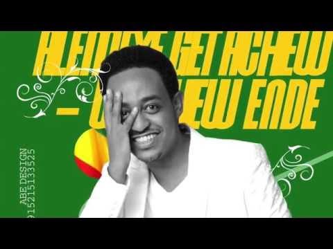 Alemeye Getachew -Weyene Alemeye (ወይኔ አለምዬ)- New Ethiopian Music 2016(Official Music Audio)