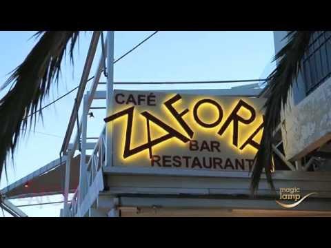 Εστιατόριο Zafora, Εστιατόριο Σαντορίνη, Καφές, Ποτό, Φαγητό, Ελληνική Κουζίνα, Θέα