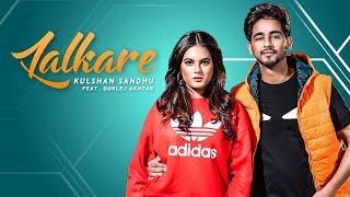 Lalkare Kulshan Sandhu Gurlej Akhtar Free MP3 Song Download 320 Kbps