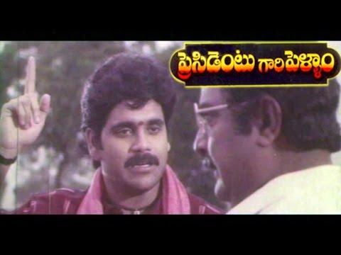 President Gari Pellam Full length Telugu Movie || DVD Rip..