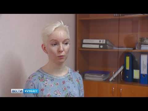Кемеровчане обеспокоены распространением снюсов среди молодежи