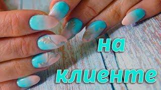 видео Дизайн ногтей «Аэропуффинг» гель-лаками