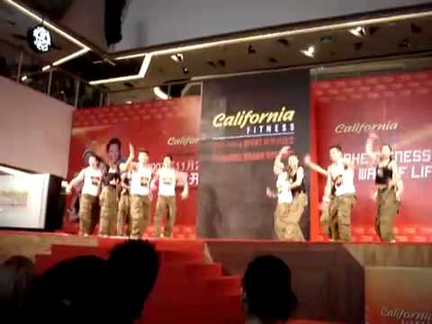 California Fitness - Shanghai Grand Opening Demo