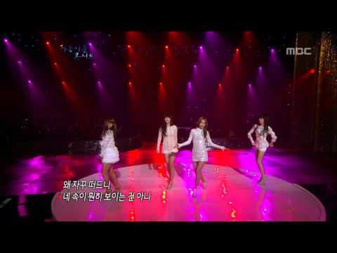 Miss A - Bad girl good girl, 미스에이 - 배드 걸 굿 걸, Beautiful Concert 20120410