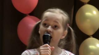 Алина Орлова - 5 минут до урока
