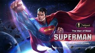 Garena RoV - Hero Spotlight: Superman