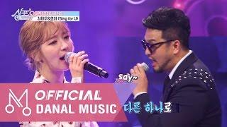 "[MV] 김태우u0026초아 ""싱포유 - 여덟번째이야기"" - Sing for U"