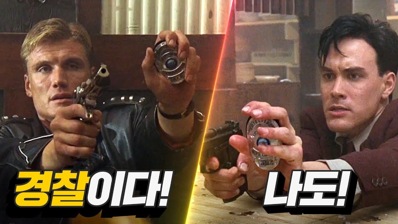 이소룡 아들 주연, 악당보다 더한 무지성 폭력 형사 콤비 | 결말 포함