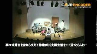 毒と有吉と宴 小山量作 遺作3部作の1つ 静大演劇部により2010年3月 ...