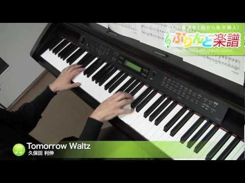 Tomorrow Waltz / 久保田 利伸(...