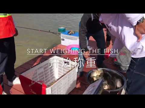 """2017 """"Almighty King"""" National Fishing Championships Inner Mongolia Autonomous Region Tongliao trials"""
