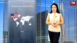 InstaForex tv news: Евро продолжает переманивать быков  (15.11.2017)