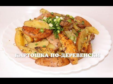 Вторые блюда рецепты с фото в мультиварке редмонд