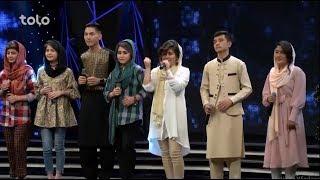 Zere Chatre Eid Feter - Ep.01 - 2018 - TOLO TV / زیر چتر عید فطر- قسمت اول - ۱۳۹۷ - طلوع