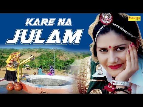 Kare Na Julam | Sapna Chaudhary, Vickky Kajla | Haryanvi Song | Latest Haryanavi Song 2019
