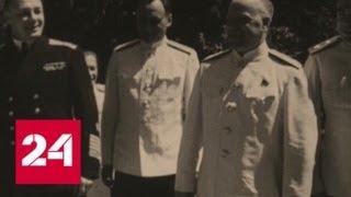 Адмирал Кузнецов. Флотоводец Победы. Документальный фильм Алексея Денисова - Россия 24