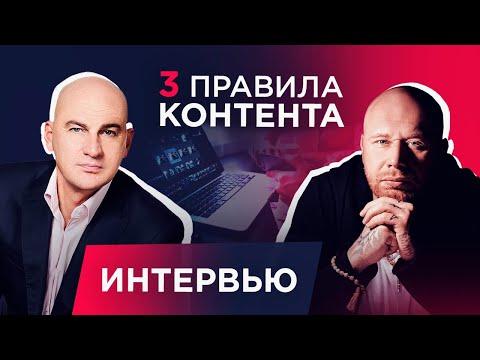 Радислав Гандапас: Как сформировать личный бренд