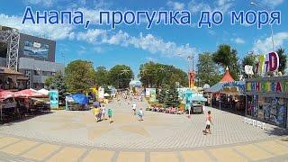 видео Центр Анапы и улицы курортного города.