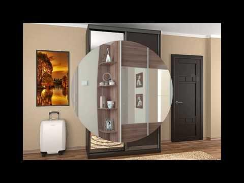 Недорогие шкафы купе. Большой ассортимент в интернет - магазине Культ мебели