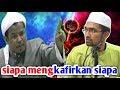 Ustaz Zamihan Vs Dr. Rozaimi Ramle   Bab Tauhid 3 Serangkai