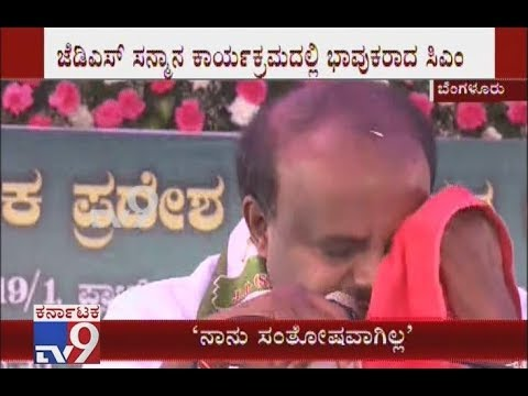 CM HD Kumaraswamy Emotional During Speech At JDS Honor Program In JDS Office