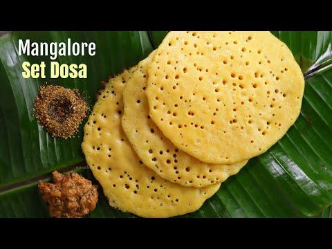 మంగ్లూర్ స్పంజీ సెట్ దోశా|Manglore style spongy set dosa at home by vismai food| set dosa in telugu