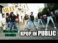 [KPOP IN PUBLIC CHALLENGE] 'Ailee (에일리) - Mind your own bussines' dance cover by Black Angels