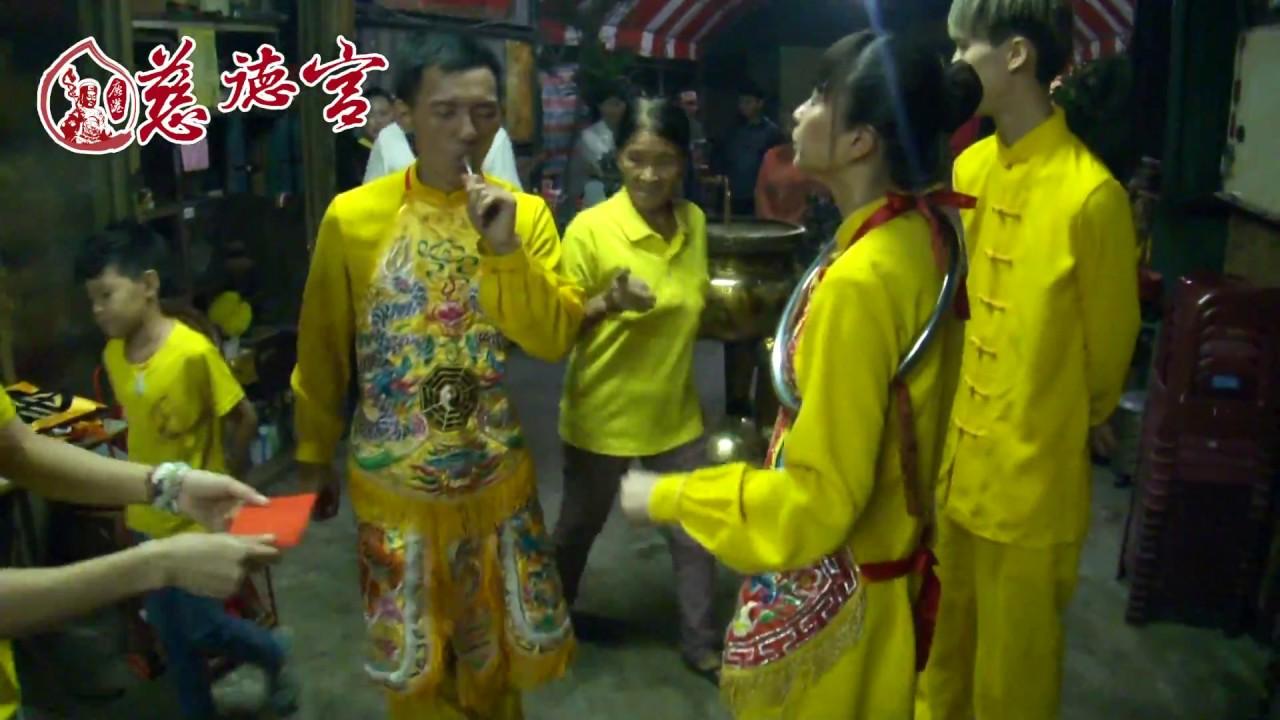 鹿港慈德宮(20161009) - 丙申年九月初九日 彰化和美三后宮 蒞臨參香