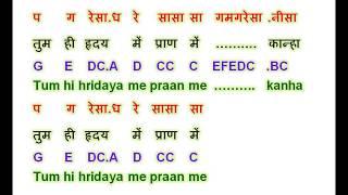 tum prem ho tum preet ho Radha Krishna तुम प्रेम हो तुमे प्रीत हो राधा कृष्ण chords | Guitaa.com