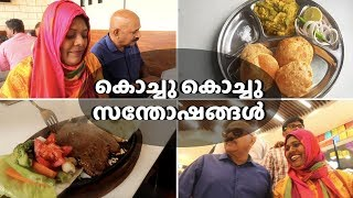 Simple Breakfast and Weekend Hangout  | Salu Kitchen Half Day Vlog