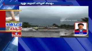 Caught on Camera | Tornado Terror in Krishna District | HMTV Exclusive