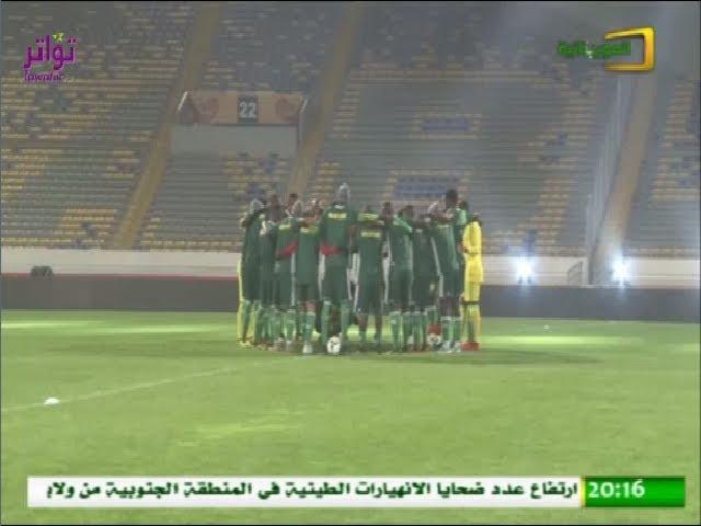 تقرير قناة الموريتانية عن ظروف المنتخب الوطني للمحليين قبل مواجهته لنظيره المغربي