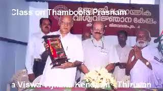 Astrology class by Dr. Pattom S K Krishnan Nair (Astrologer) - Thamboola Prasnam -Astrology class 3