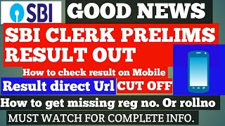 Sbi Clerk Prelims 2018 Result out ||How to check Result & Marks(Score Card) Complete information