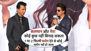 Shahrukh Khan Grand Entry and Talk about his and Salman Khan Stardom | Smile Please Trailer Launch