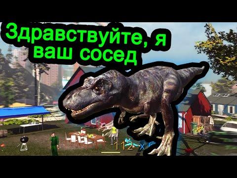 Goat Simulator (Симулятор Козла) - Здравствуйте я ваш сосед