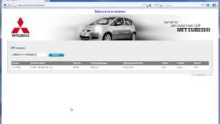 Поиск запчастей по каталогу для автомобилей Mitsubishi(, 2013-01-14T06:50:57.000Z)