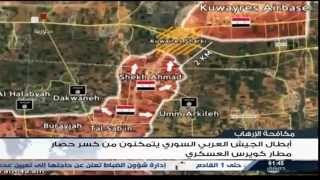 Видео Армии Сирии