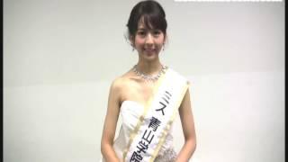 ミス青山コンテスト2016グランプリ 福田成美 青山学院大学 受賞直後のコ...