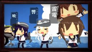 【Kantai Collection】Who put the bomp