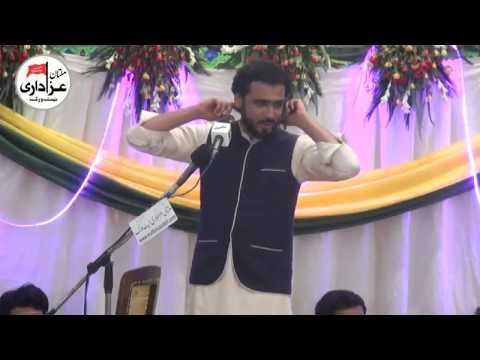Allama Syed Ali Ahsan Kazmi  Jashan Eid e Ghadeer  18 Zilhaj   Darbar Shah Shams Multan