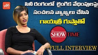 Actress Gayatri Gupta Exclusive Interview | Its...