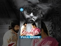 Ananthapuram 1980 Full Movie