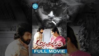Ananthapuram 1980 Full Movie